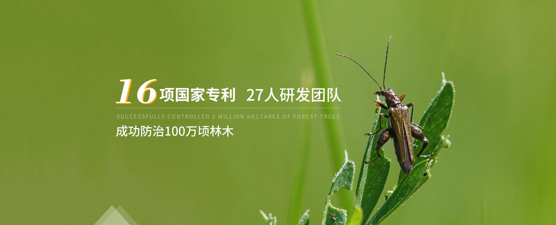 泽农生物16项国家专利